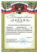 Федерация Судебных Экспертов - отзывы, ФССП, Кострома